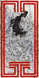 Piqueras, Jorge - Aparición cambio de estado verticales no.1
